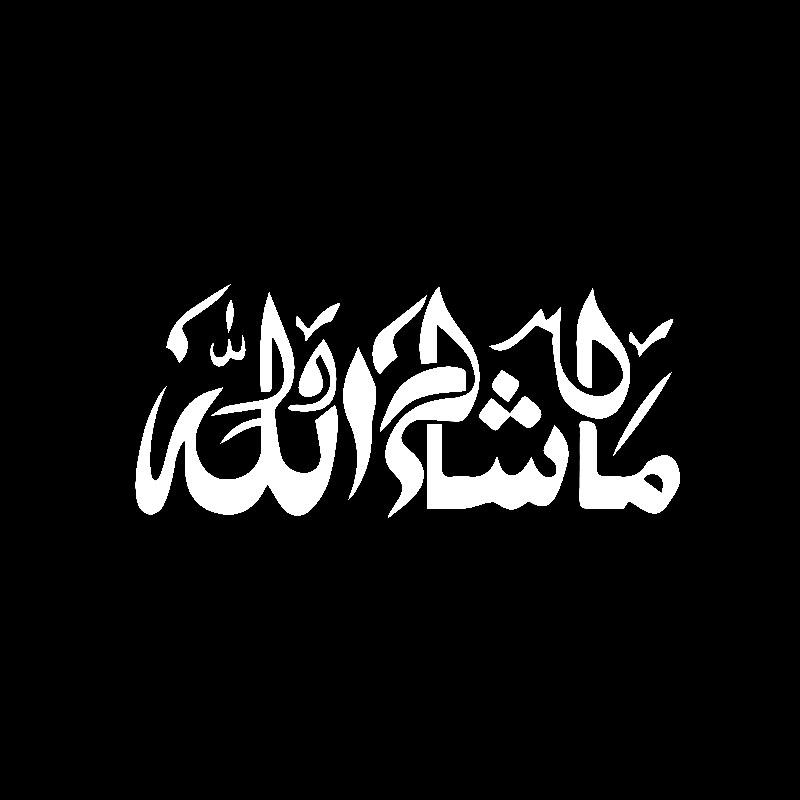 Image 2 - Volkrays Personality Car Sticker Mashallah Islamic Art Arabic  Accessories Reflective Sunscreen Vinyl Decal Black/Silver,5cm*13cmCar  Stickers