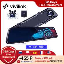 DVR Driving-Recorder Parking-Monitor Vivilink-Mirror Dash-Cam Voice-Control Rear-View-Camera