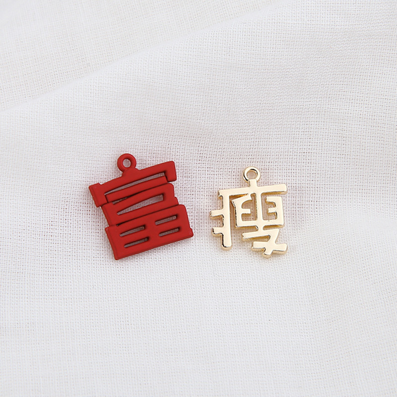 2019 new design fashion DIY handmade jewelry earrings For Women accessories alloy material Chinese character pendant for man in Drop Earrings from Jewelry Accessories