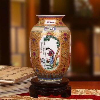 vase ethnique chinoisQianhu chic