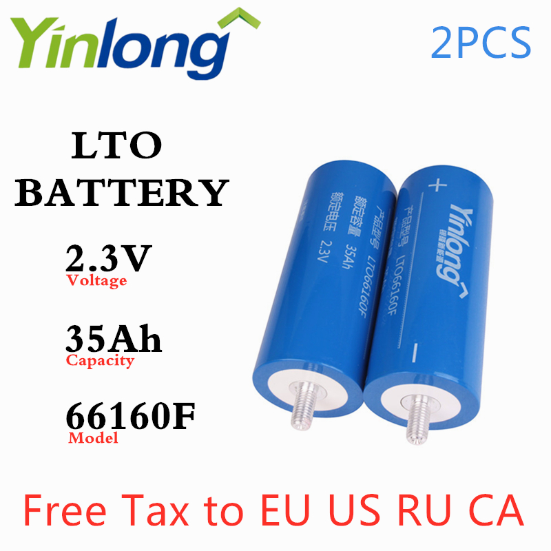 Original Yinlong LTO66160F 2.3V 35Ah Cylindrical Lithium ion battery Titanium Oxide LTO <font><b>66160</b></font> Titanate Battery 2PCS Free Tax image