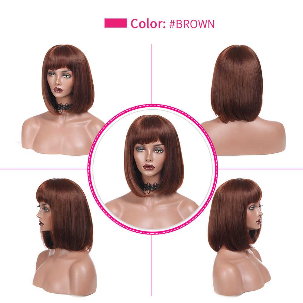 DQ, прямой короткий парик с челкой, синтетический парик для женщин, розовый, блонд, голубой, фиолетовый, коричневый, Омбре, цветной парик, косплей парик