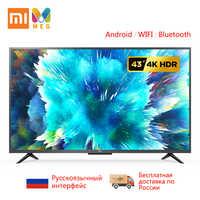La televisión xiaomi mi TV 4S 43 android Smart TV LED 4K de 1G + 8G Custo mi zed el idioma ruso