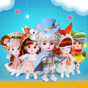 Dream Fairy 1/12 BJD Animals Version DODO Doll with hair 14cm mini doll 26 joint body Cute children gift toy ob11(China)