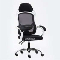 805 Computer Chair Ergonomics Office Chair Seat Back AdjustableLiftingSwivel Chair Mesh Fabric High Back Chair With Foot Pad