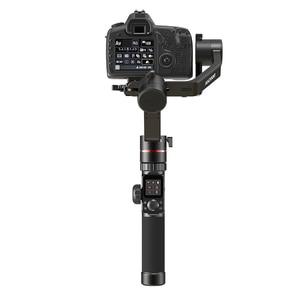 Image 4 - FeiyuTech AK2000 3 Axis كاميرا استقرار Gimbal DSLR ترايبود مع حلقة التركيز لسوني كانون 5D باناسونيك GH5 نيكون 5D 2.8 كجم
