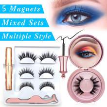 Магнитные ресницы подводка для глаз жидкий набор 5 магнитов без клея накладные удлинение норки Набор бигуди 3D Поддельные индивидуальные многоразовые ресницы