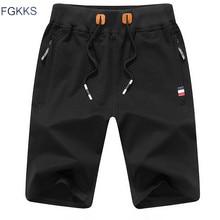 FGKKS однотонные мужские шорты новые летние модные мужские пляжные шорты хлопковые повседневные мужские шорты брендовая одежда