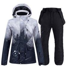 Лыжный костюм для мужчин wo для мужчин зимняя утолщенная куртка ветрозащитная водонепроницаемая куртка и брюки для катания на лыжах сноуборде лыжный костюм для мужчин и женщин