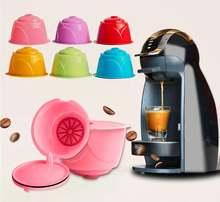 Многоразовые пластиковые капсулы для кофе многоразового использования