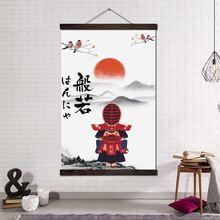 Плакаты и принты в рамке настенное искусство холст декоративные