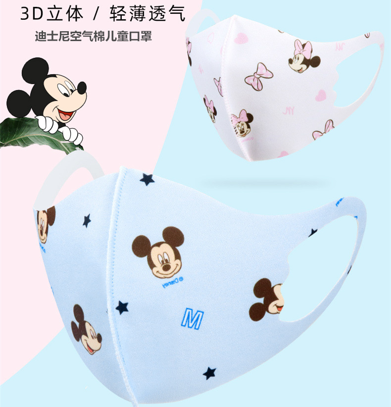 Disney Mickey Mouse Cutton  Children's Mouth Face Masks Mickey Minnie Mouse Boys Girls Protective Mask School Gifts