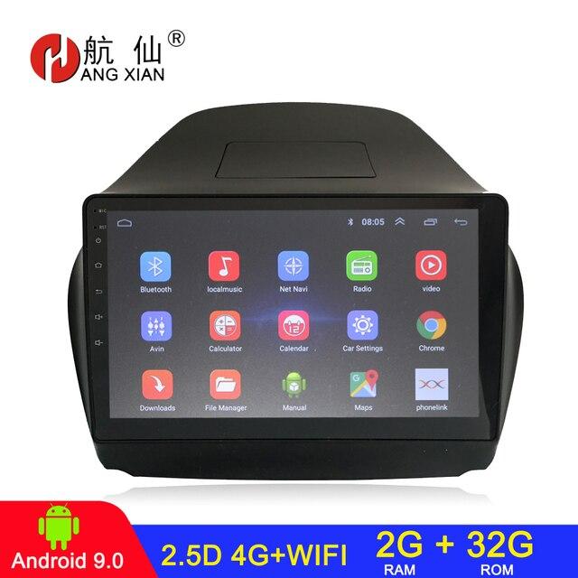 Radio Estéreo con Android 9,0 para coche, radio con navegador, 2 din, 2G + 32G, 4G