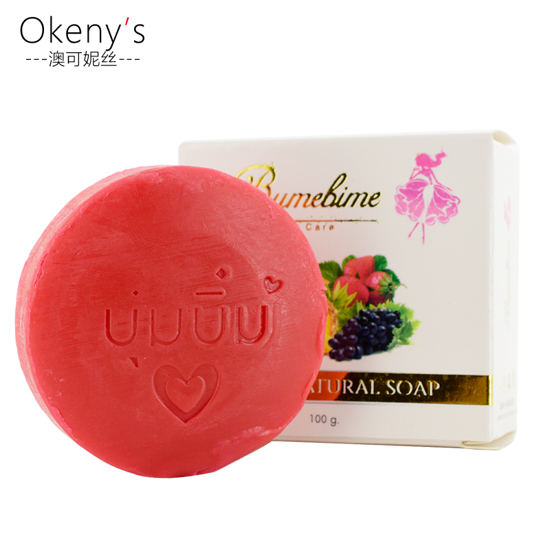 Thailand Bumebime Handmade Soap Fruits Extract Whitening Soap Reduce Bacteria Causing Acne Black Spots Bath&Body Works Cleansing