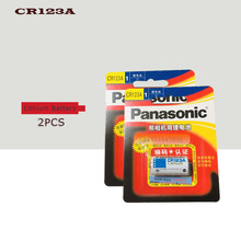 2 упак./лот Panasonic CR123A CR17345 3V литиевая батарея камера не аккумуляторные батареи