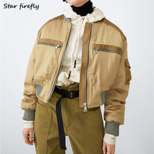 Star firefly Lantern Sleeve Thin Round Neck Zip Pocket Short Coat Female 2019 Loose Casual Silk Satin Bomber Jacket Women
