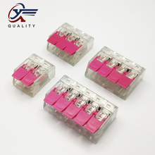 Electrical Wiring Terminals PCT-222 Pink Household Wire Connectors Fast For Connection Of Wires push-in Terminal Block
