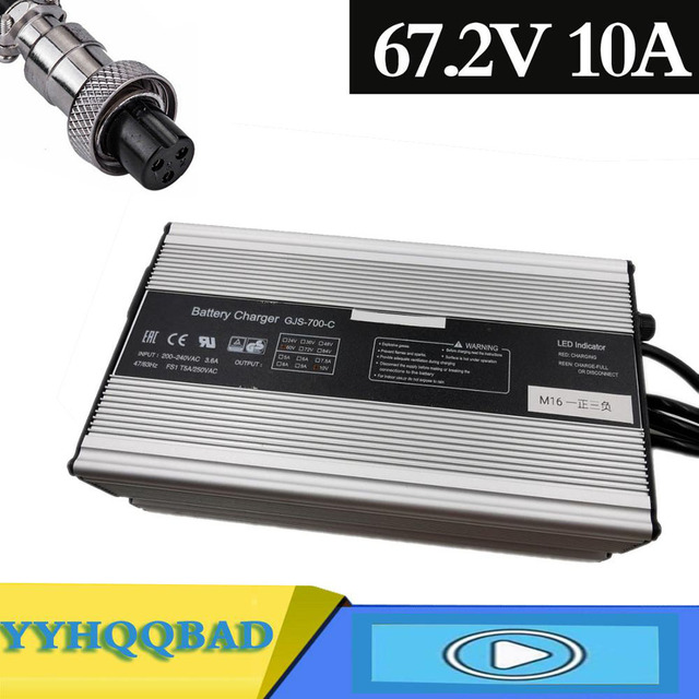 672W 67.2V 10A Charger 60V Li ion Battery Smart Charger Used for 16S 60V Lithium Li ion e bike bicycle electric bike battery