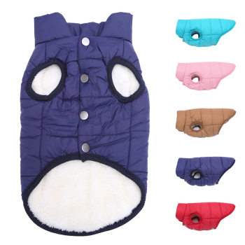 Fleece Dog Jacket in Button Closure Design For Small/Medium/Large Dogs