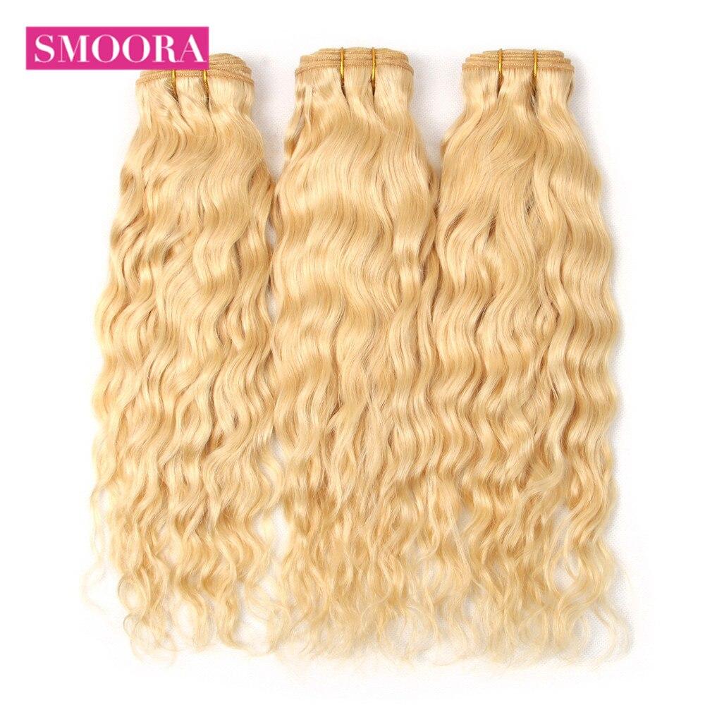 Water Wave Hair Bundles 1 Bundle Sell 613 Honey Blonde  s Double Machine Weft Smoora 4