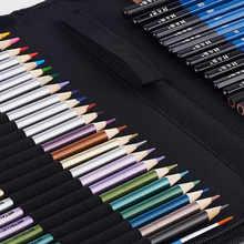 51 Pcs Art Sketching Pencils Set Professional Colored Drawing Pencils Set OUJ99