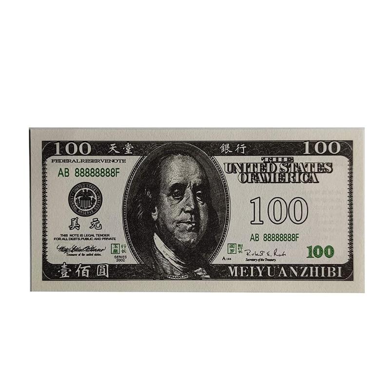 Argent ancêtre brûler millions de dollars chinois Joss papier ciel billets de banque fantôme
