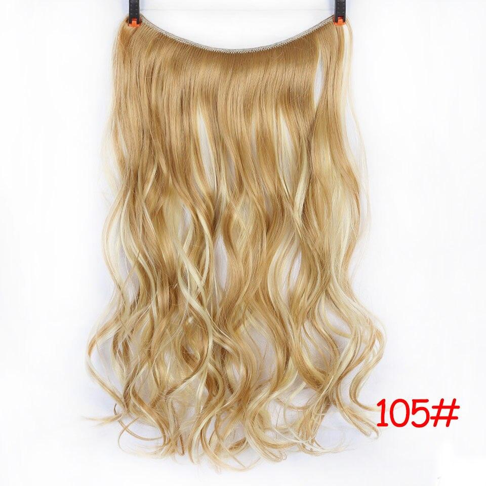 Τρέσα με αόρατο λάστιχο 24ιν για ίσια ή κυματιστά μαλλιά lupu msow
