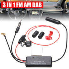 Mayitr 1pc DC 10-15V FM/AM DAB Antenna 88-108MHZ Splitter Adapter Cable SMB Converter Car Radio Signals for Exterior Aerial