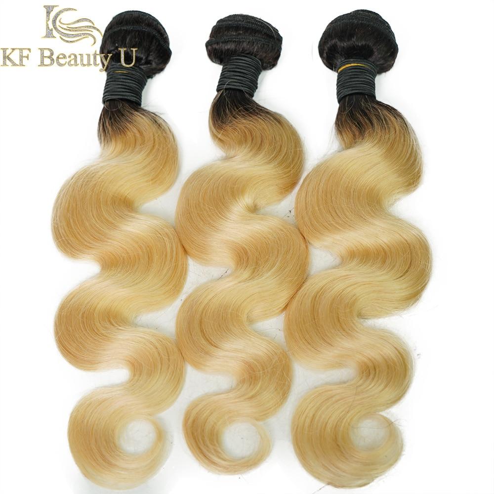 T1b/613 ombre feixes de cabelo humano brasileiro em linha reta extensão do cabelo humano costurar em tecer cabelo para mulher