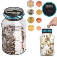 2.5L Детская копилка счетчик монет электронные цифровые ЖК-дисплей подсчет монет для экономии денег ящик монеты ящик для хранения USD Евро GBP д...