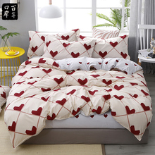 Bedding Set 4Pcs/Set Bed Textile Products 18 Style Bed Set Cartoon Print Flower Cotton Bed Sheet Sheet Pillowcase & Duvet Cover flamingo random print bed sheet set