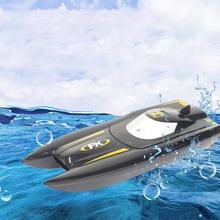 LeadingStar TKKJ H118 RC Mini Boat 2.4G 4CH 50M 1:47 Long Co