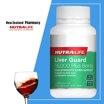 NutraLife Liver Guard Detox 56000mg Plus Boldo 60Capsules High Strength Liver gall Function Indigestion Bloating Cramping Relief image