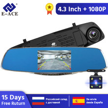 E-ACE Mobil DVR Kamera Kaca Spion Auto DVR Dual Lensa Dash Cam Video Registrator Camcorder FHD 1080P Dua kamera(China)