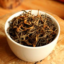 2019 Yunnan Dian Hong Black