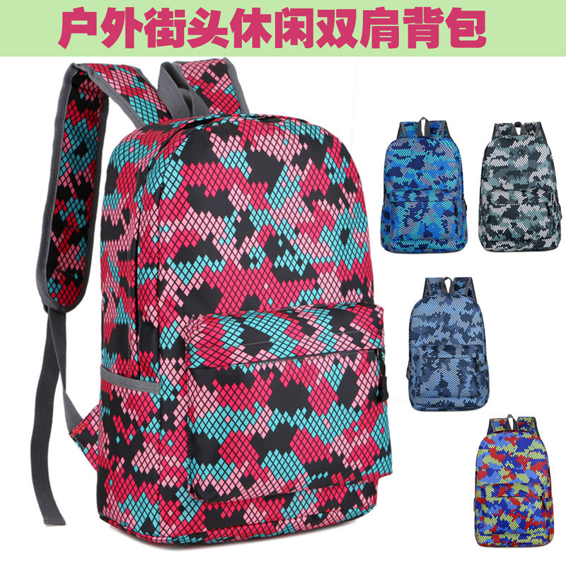 Men And Women Korean-style College Style Casual Backpack Waterproof Fashion Lightweight Breathable Wear Relaxation Backpack
