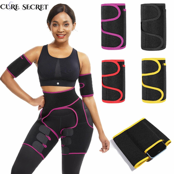 CURE SECRET Fat Burning Butt Lifter Powerful Slimming Arm Shaper Leg Shaper Waist Booty Trainer Weight Loss Slimming Belt