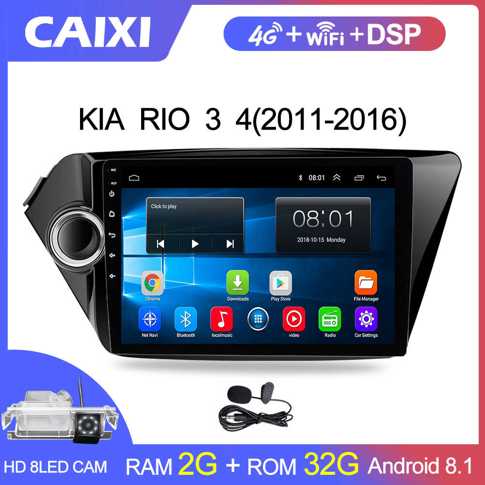 9'' Android 8.1 2din car radio multimedia player for Kia RIO 3 4 2010 2011 2012 2013 2014 2015 2016 2017 gps navigation car dvd