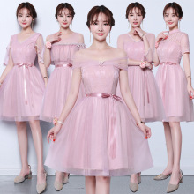 New Bridesmaid Dress Short Slim Dress Wedding Banquet Dress Elegant Sexy Dress Long Sleeve Wedding Dress dress gaudi dress