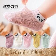Children's socks summer thin boys and girls baby mesh boat socks pure breathable baby socks spring and summer cotton socks