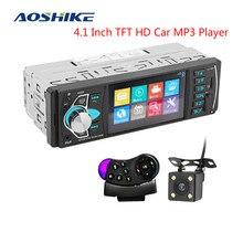 Автомобильный радиоприемник AOSHIKE, Кассетная запись в автомобиле, HD 4,1 дюйма, Bluetooth MP5 плеер, карточная машина с дистанционным управлением на р...