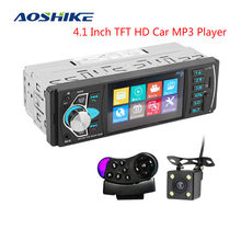 AOSHIKE Car Radio Cassette Record In Car HD 4.1'' Bluetooth MP5 Player Card Machine With Steering Wheel Remote For Ford/BMW/VW