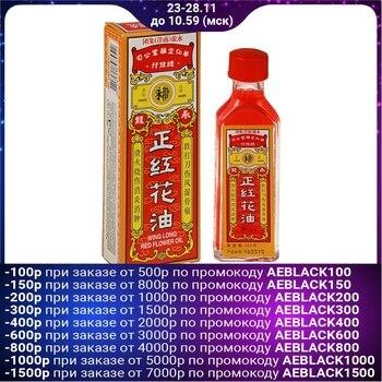 Wing Long stone oil, 20 ml 2976024