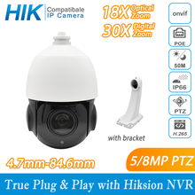Hikvision-كاميرا مراقبة خارجية على شكل قبة PTZ IP hd 5MP/8MP/18X-30X ، جهاز أمان ، مقاوم للماء ، مع برنامج ترميز H.265 ونظام الأشعة تحت الحمراء (50 م)