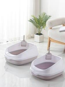 Bedpan Sand-Box-Supplies Scoop Cats-Litter-Box Pet-Toilet Anti-Splash Kitten Home Dog-Tray
