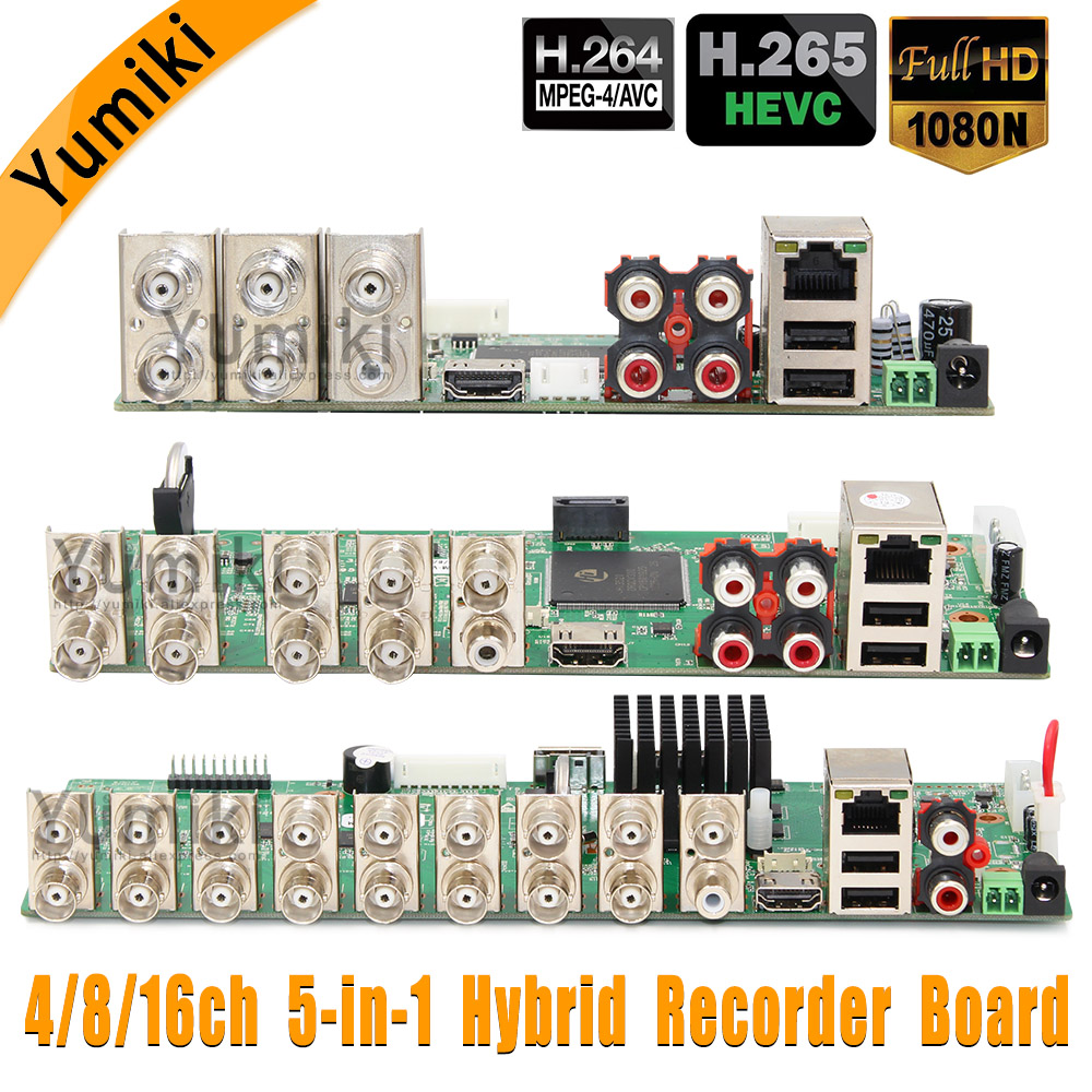 5 In 1 4CH/8CH/16CH AHD DVR Surveillance Security CCTV Recorder DVR 1080N Hybrid DVR Board For Analog AHD CVI TVI IP