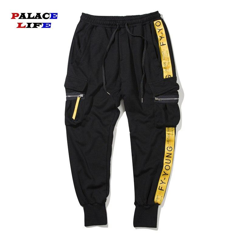 Harajuku hommes Hip Hop joggeurs survêtement pantalon ruban jaune côté rayé pantalon hommes coton Sweat pantalon poche tactique Streetwear