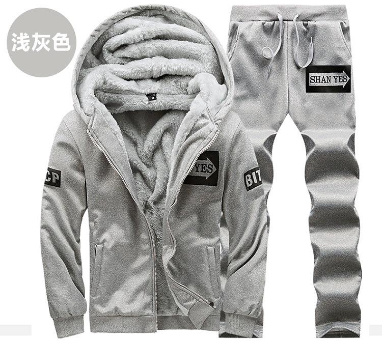 Winter Hoodie Men's Brushed And Thick Sports Set Berber Fleece Zipper Warm Coat Large Size Men's Hooded Cardigan