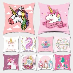 45x45cm Unicorn Cushion Cover Unicorn Party Decoration DIY Girl Unicorn Brithday Decor My Little Pony Birthday Unicornio