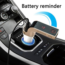 4-in-1 Hands Free Wireless Bluetooth FM Transmitter G7 + AUX Modulator Car Kit MP3 Player SD USB LCD Accessories